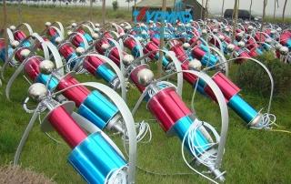 辽宁营口风光互补路灯工程 磁悬浮风力发电机