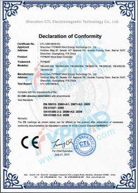 泰玛风光互补控制器CE证书-EC
