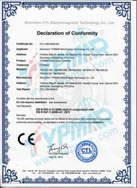 泰玛风光互补控制器CE证书-SC