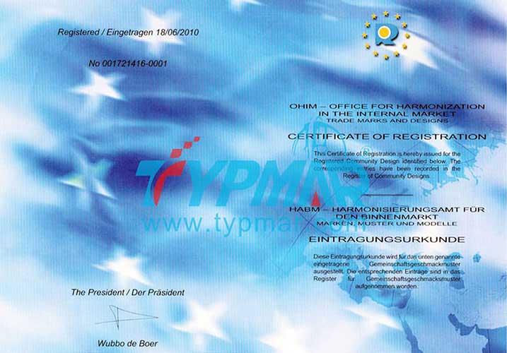 欧盟外观设计专利证书