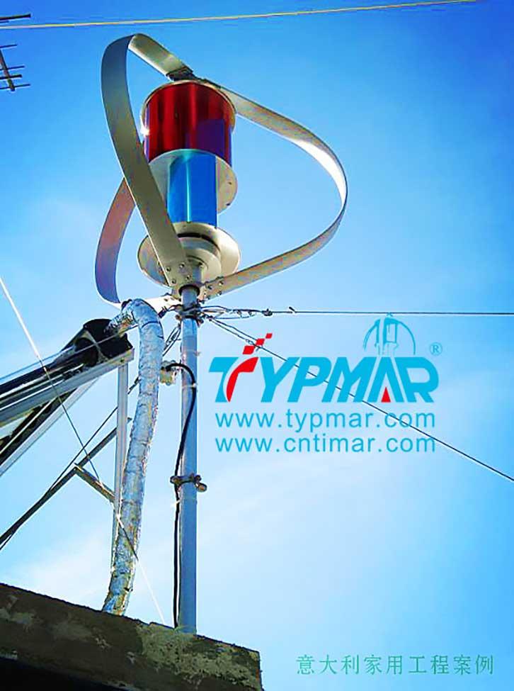 意大利家用风力供电系统