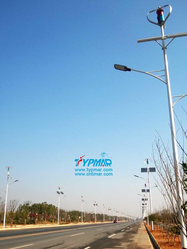 江西吉安永新县将军大道风光互补路灯工程 垂直轴风力发电机