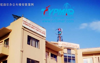 尼泊尔屋顶风力发电系统